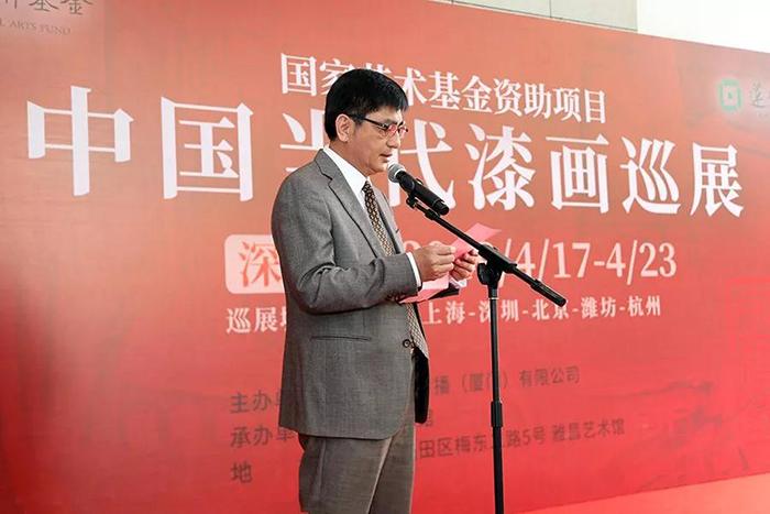 莲福文化传播(厦门)有限公司董事长叶水省在开幕式上致辞.jpg